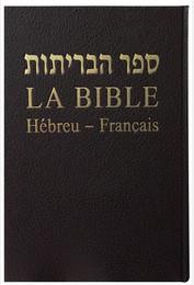 La Bible Hébreu - Français