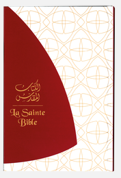 Bible bilingue arabe/français