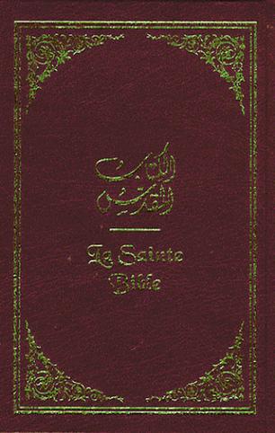 Bible bilingue Arabe/Français