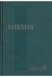 Bible en russe - Grand format