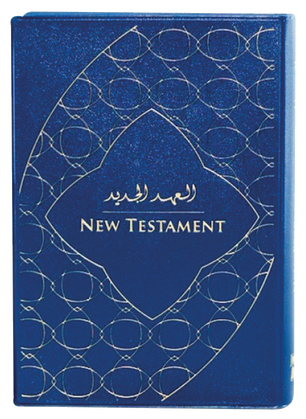 Bible bilingue Arabic Good News / English Good News