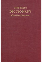 Dictionary Greek-English New Testament