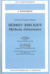 Hébreu biblique - Méthode élémentaire