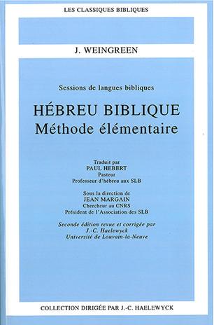 Hébreu biblique - Méthode élémentaire - Corrigés des exercices