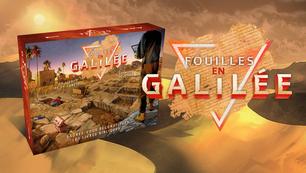 Fouilles en Galilée