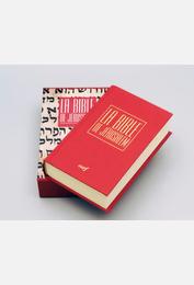 Bible de Jérusalem major toile rouge sous coffret