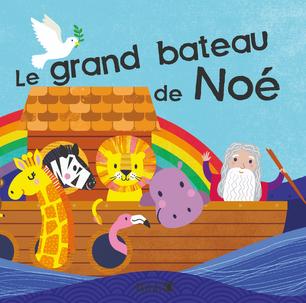 Livre pour le bain - Le grand bateau de Noé