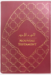 Nouveau Testament bilingue arabe/français