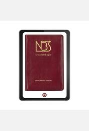 La Nouvelle Bible Segond Edition sans notes version numérique